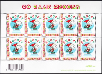Then There Was A Four Year Wait Till August 2014 Before The Next Snoopy Stamps Came Out Japan Issued 2 In Sheetlets Of 10 Entitled And